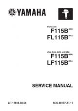 Yamaha 6EK-28197-ZT-11 Service Manual